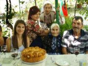 Баба Тяна