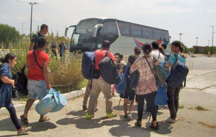 Бежанци