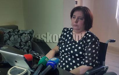 Ирена Узунова