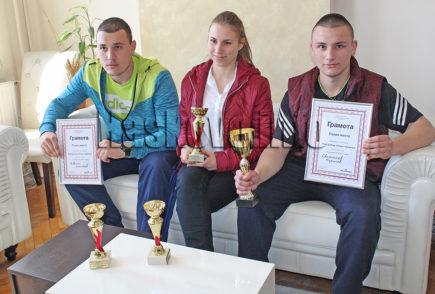 Наградени