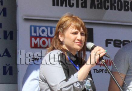 Биляна Димитрова