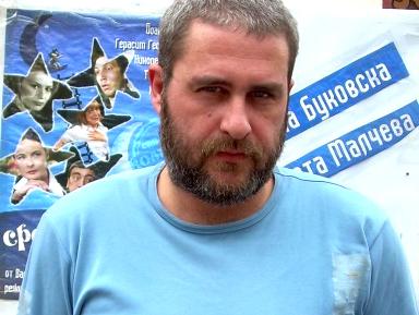 Боил Банов