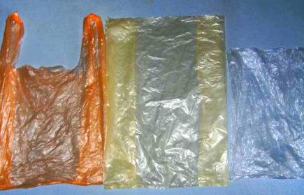 Торбички