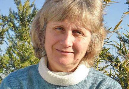 Иванка Данева
