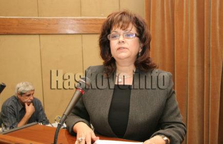 Д-р Стефка Вълкова