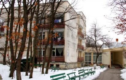 Старчески дом