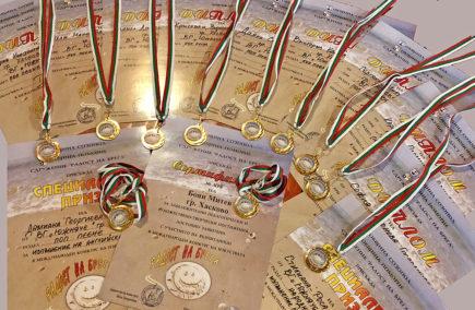 Награди