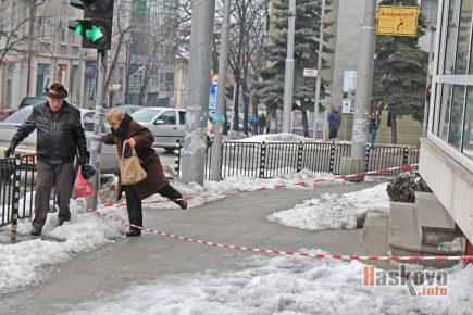 Тротоар