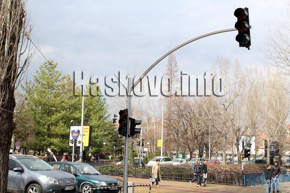 Светофар