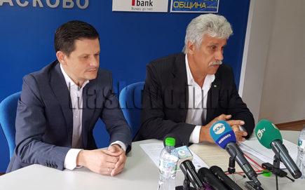 Димитър Маргаритов и Емил Георгиев