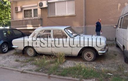 Акция стари коли