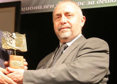Трендафил Василев