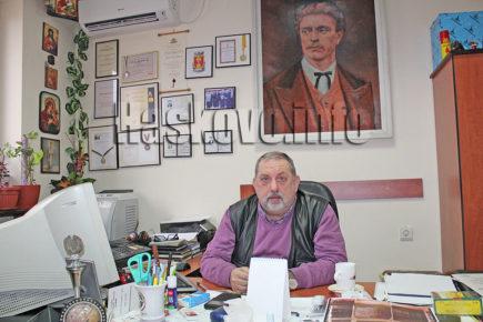 Александър Милушев