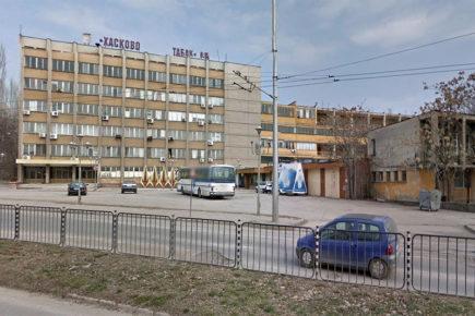 Цигарена фабрика