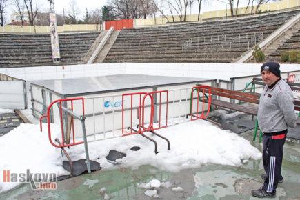 Ледена пързалка