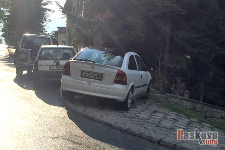 Паркиране