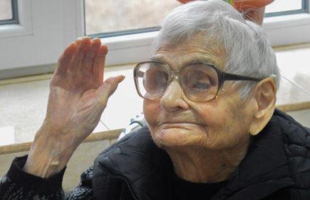 Баба Матена
