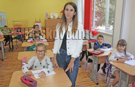 Учител