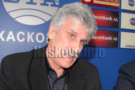 Емил Георгиев