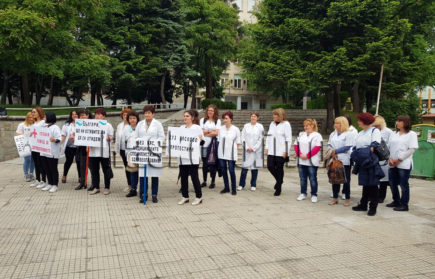 Протест медицински сестри