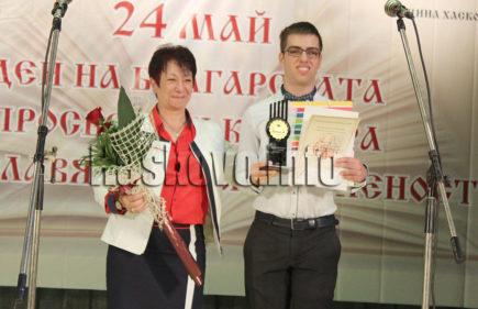 Добромир Зафиров