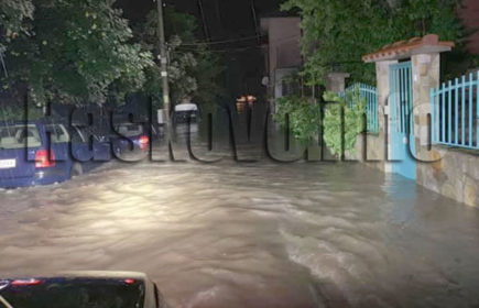 Наводнение