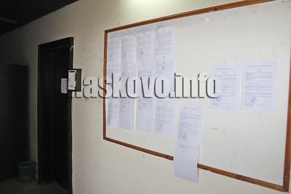 Избирателната комисия в Хасково освободи председател и зам.-председател на секции