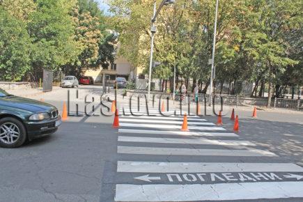 Пешеходни пътеки