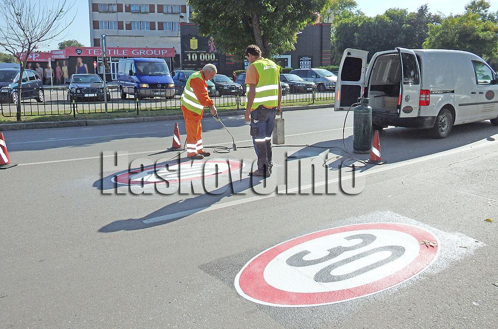 Иновативна пътна маркировка поставят на 7 места в Димитровград