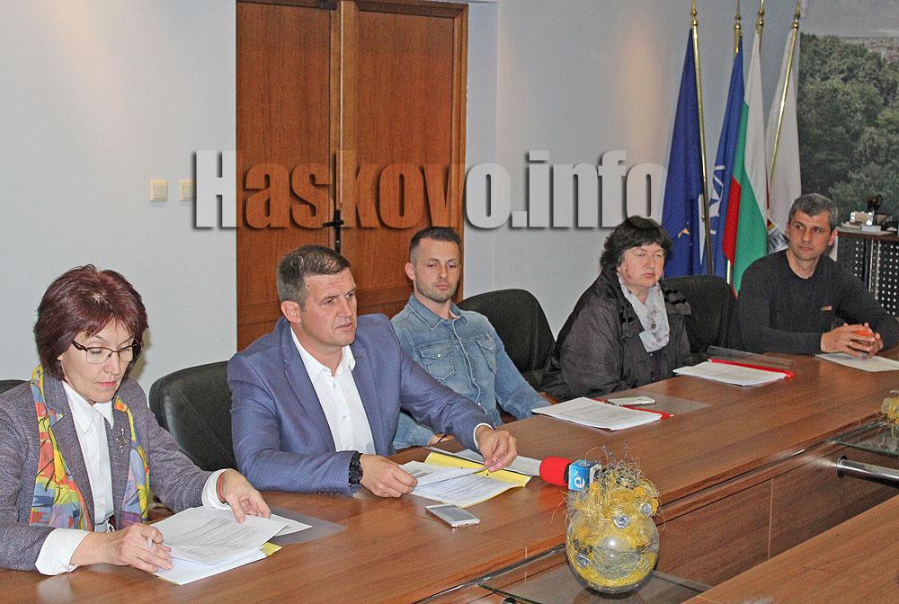 Брифинг Община Хасково
