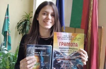Дария Панева
