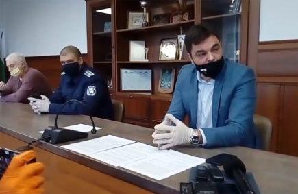 Кризисен щаб - Димитровград