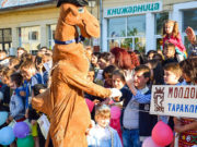 Тополовград