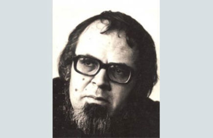 Иван Николов
