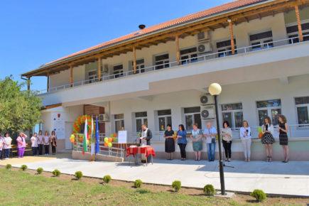 Дневен център