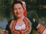 Кичка Савова