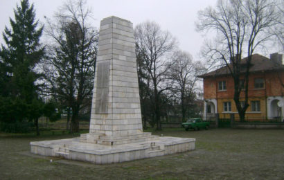 Паметник