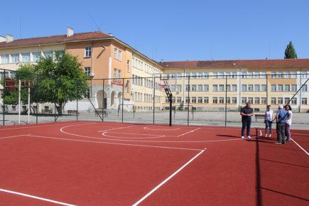 Училища