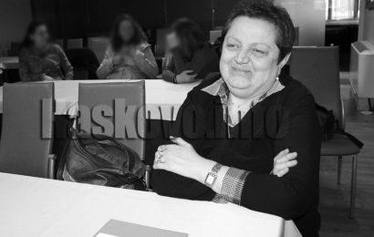 Д-р Надежда Стайкова