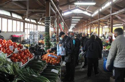 Пазар