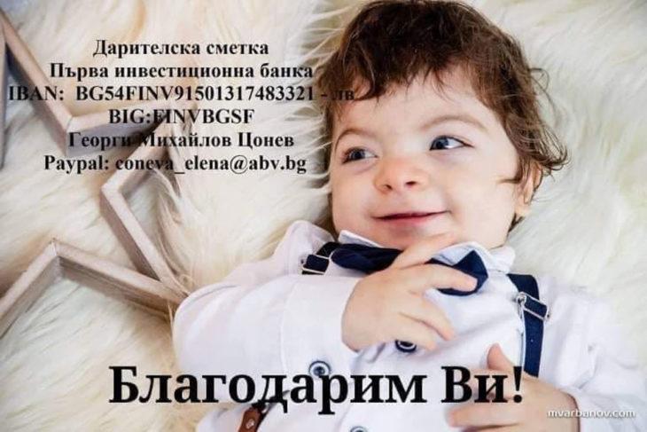 https://cdn.haskovo.info/wp-content/uploads/2021/02/blago_220221-730x487.jpg?x55926
